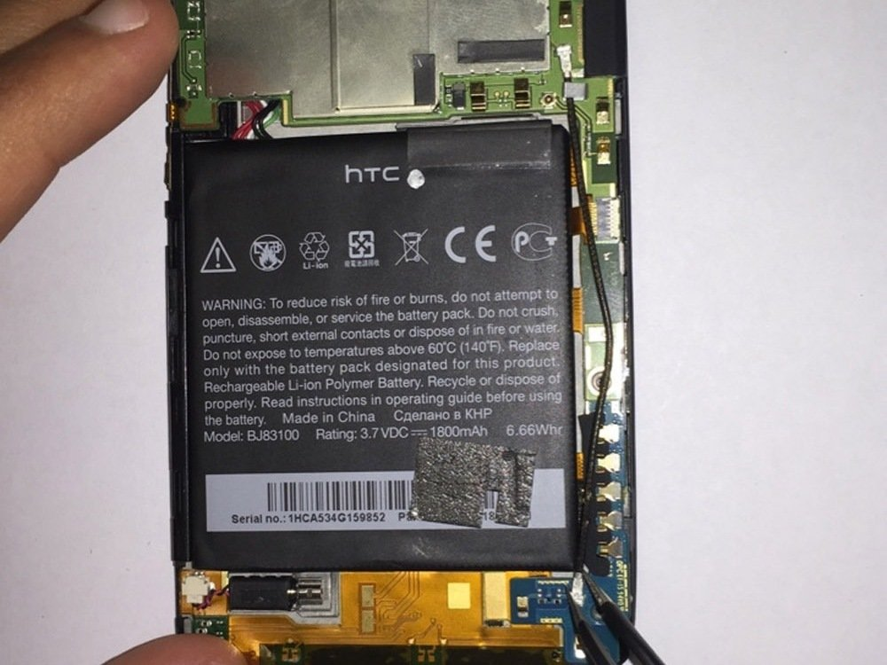 htc one x service manual download