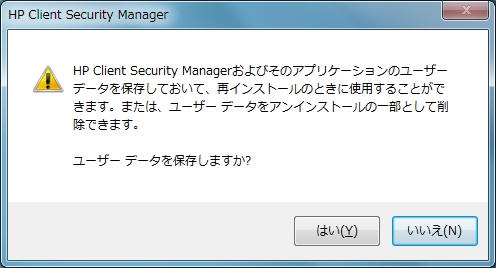 manually uninstall hp client security manager